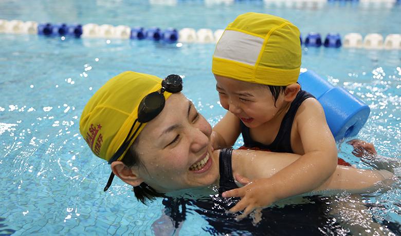 swim-free