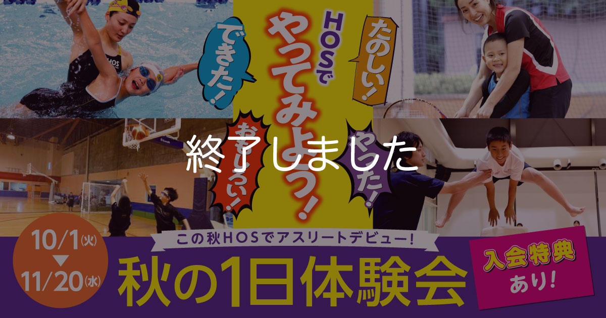 kosaka-201910-onday-top